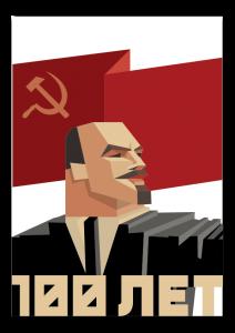 desenho de Lenin com bandeira soviética no fundo.drawing with Lenin with soviet flag in the background. dibujo con Lenin con bandera soviética de fondo.